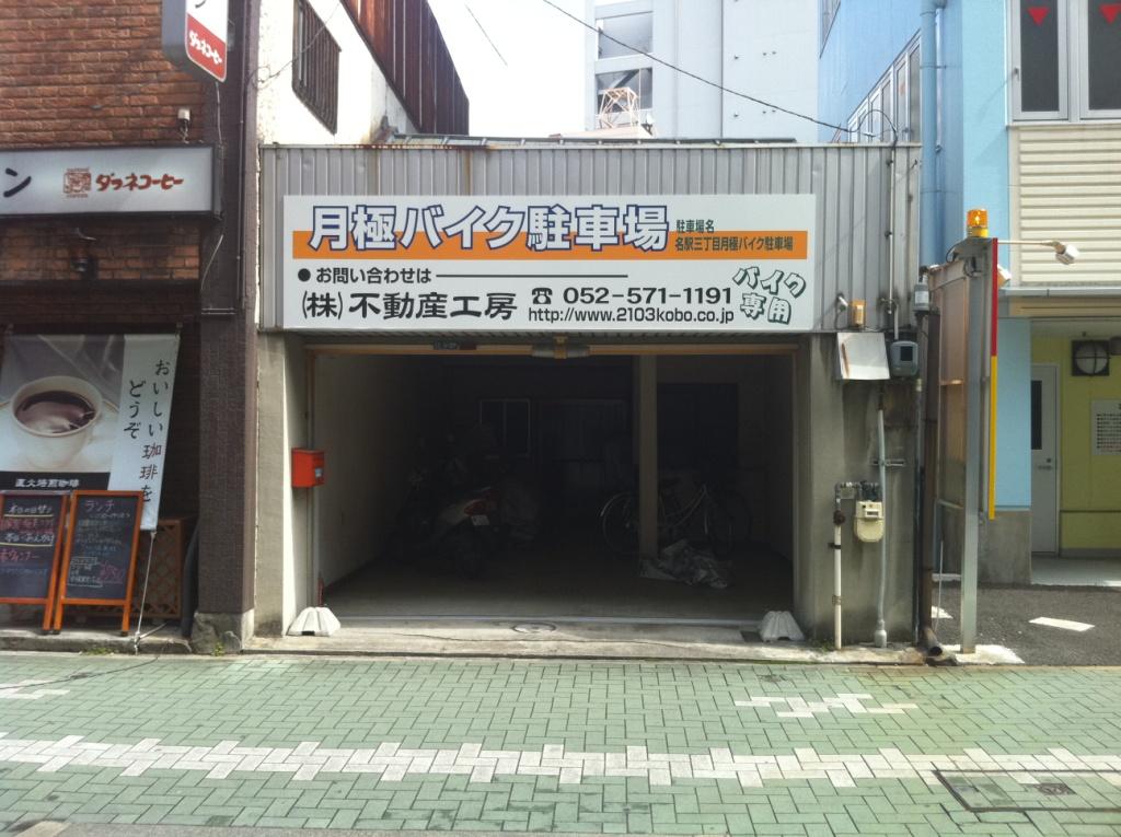 IMG_1464
