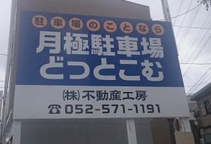 shinsakaekanban1