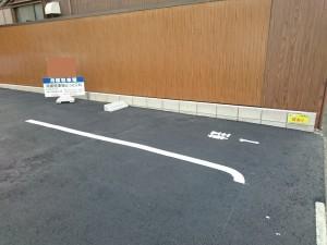下坂町月極駐車場